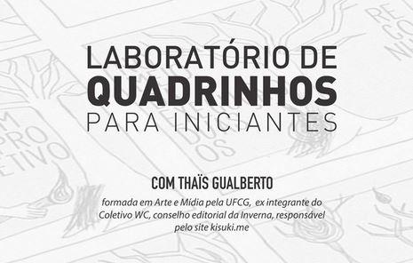 Laboratório de Quadrinhos para Iniciantes.